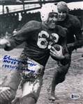 "Charley Trippi ""HOF 68 1947 NFL Champs"" Signed 8x10 Photo Beckett BAS #B86339"