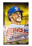 2017 Topps Series 1 Baseball Hobby Box